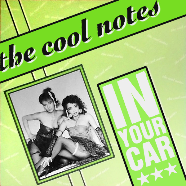 cool notes in your car 1