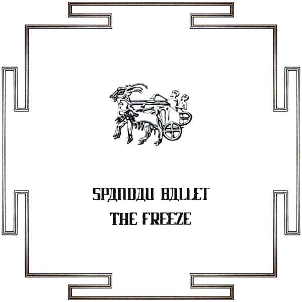 spandau ballet the freeze 1